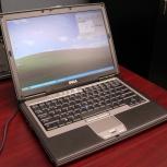 Срочно продам ноутбук Dell D620Intel Genuine T2400., Новосибирск