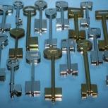 Удлинение ключей, Новосибирск