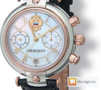 Часы продам президент золотые экскаваторы стоимость работы мини часа