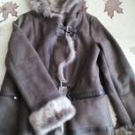 Продаю дубленку 50-52 р, Новосибирск