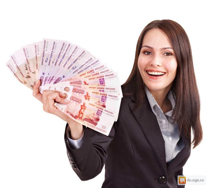 кредит в новосибирске с плохой кредитной историей через брокера кредит под 0.01
