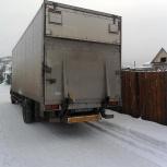 Услуги грузового авто 5-7 тонн, будка 34 куба аппарель, Новосибирск