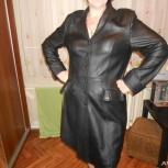 Продам кожаный натуральный плащ, Новосибирск