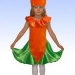 Карнавальный детский костюм Морковки для девочки, Новосибирск