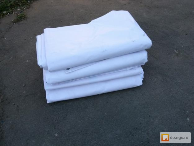 Купить баннер б/у в екатеринбурге