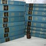 Чехов А. Собрание сочинений в 18 томах (16 книг), Новосибирск