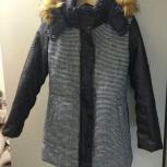 Продам пальто на синтепоне, Новосибирск