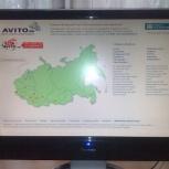 Куплю монитор для компьютера, Новосибирск