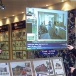 Интерактивная витрина: у нас 7 видов проекционных плёнок, Новосибирск