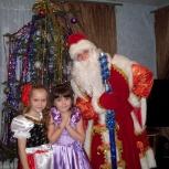 Дед Мороз и Снегурочка в офис, домой, корпоратив., Новосибирск