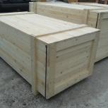Деревянная тара Ящики деревянные, Новосибирск