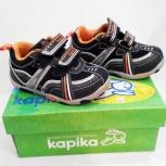 Продам кроссоврки детские kapika sport, Новосибирск
