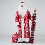 Прокат костюмов Снегурочки и Деда Мороза аренда, Новосибирск