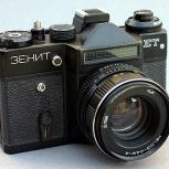 """Фотоаппараты """"Зенит-ЕТ"""" и SAMSUNG, Новосибирск"""