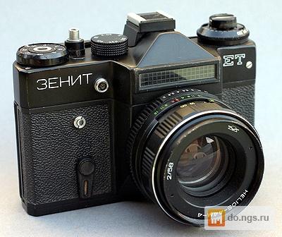 Fotoapparat Zenit Et Cena 2800 00 Rub Novosibirsk Ngs Obyavleniya