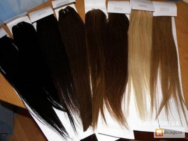 Купить волосы для наращивания спб недорого