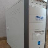 Компьютер Pentium, Новосибирск