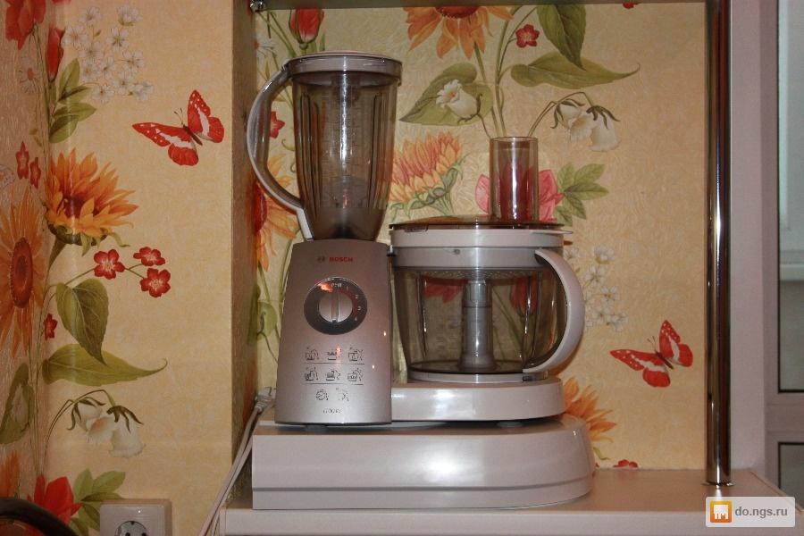 продам кухонный комбайн Bosch мсм 553 мсм 554 цена 400000 руб