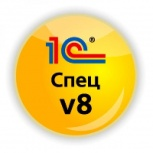 Опытный 1с-программист. Недорого, Новосибирск