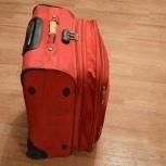 Продам чемодан Polar б/у, Новосибирск