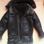 Куртка зимния, Новосибирск