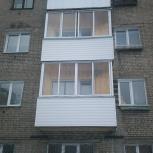 Остекление балконов и лоджий без предоплаты. Честные цены, Новосибирск