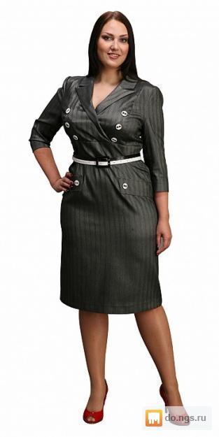 b0b603e9226 Красивые офисные платья больших размеров фото