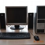 Куплю компьютер в полном сборе, Новосибирск