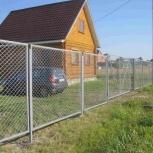 Забор из сетки рабицы, Новосибирск
