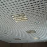"Потолок Грильято ""Белый""120х120 h-40 цена за м2, Новосибирск"
