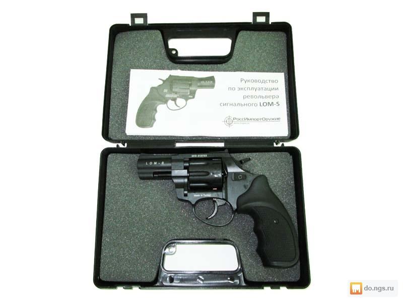 Частные объявления о продаже аэрозольный пистолет бесплатное объявление в мичуринске