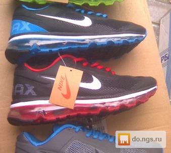 e022c37c Кроссовки Nike AIR MAX оптом и в розницу фото, Цена - 600.00 руб ...