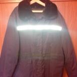 Новая мужская зимняя куртка, р.54-56, Новосибирск