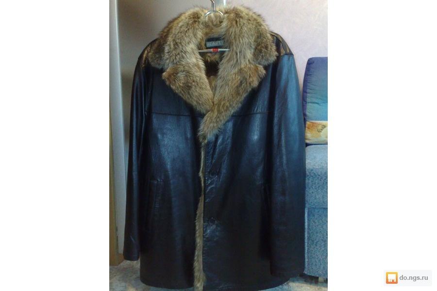 Кожаные Куртки В Новосибирске