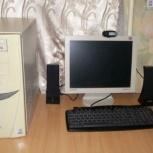 Компьютер, Новосибирск