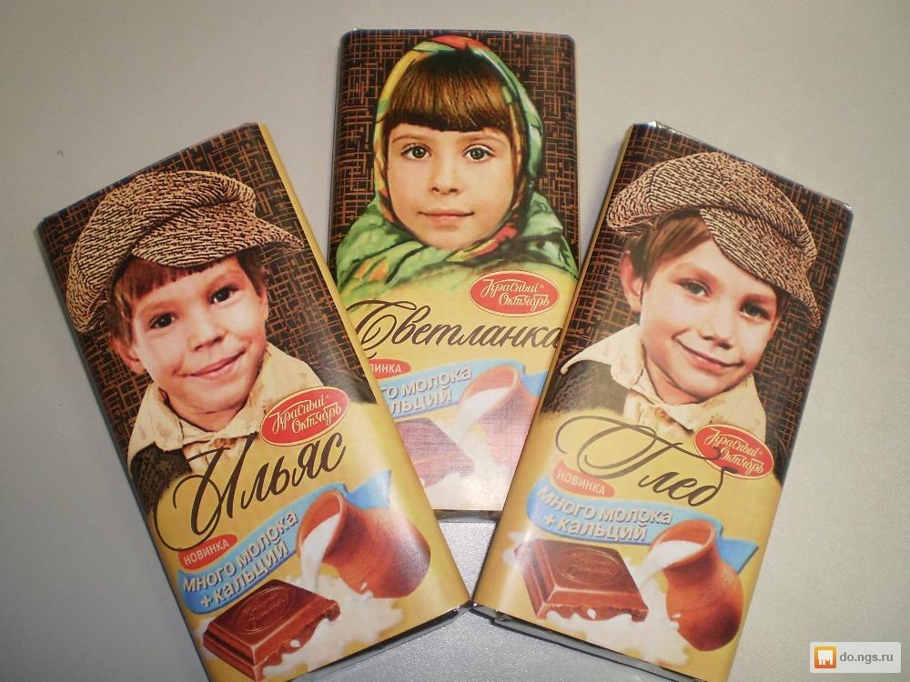 вариант отделки конфеты с фотографиями на заказ новосибирск родов она