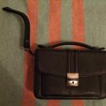 Продам мужскую сумку, Новосибирск