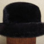 Шляпка дамская норковая с круглыми полями, Новосибирск