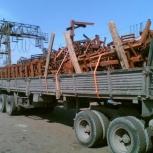 Куплю любой металлолом.  Самовывоз от 300 кг, Новосибирск