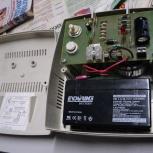 Блок питания со встроенным аккумулятором, Новосибирск
