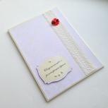 Папка для свидетельства о регистрации брака, Новосибирск