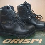 Трекинговые ботинки crispi, Новосибирск