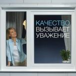 Ремонт окон и дверей, Новосибирск