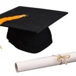 Помощь в написании рефератов, курсовых, дипломных, Новосибирск