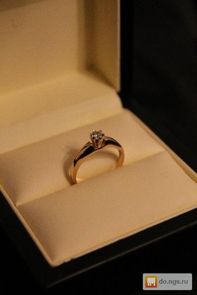 продать кольцо с бриллиантом новосибирск заказ Как