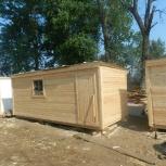 Бытовка деревянная, Новосибирск