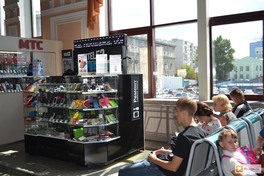 Продажа бизнеса права аренды города частные объявления на радио на телевидении в санкт-петурбурге