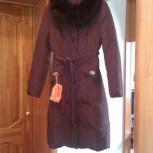 Продам пальто-пуховик (зимнее), Новосибирск