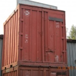 Контейнер 5 тонн, Новосибирск