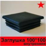 Заглушки для столбов и заборов, заглушки для труб 60*60  80*80, Новосибирск